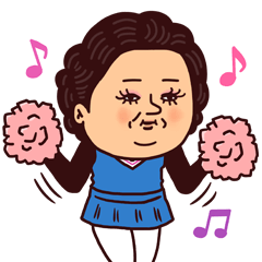 [LINEスタンプ] 大人ぷりてぃマダム/応援