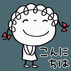 [LINEスタンプ] 日常あいさつ☆くるリボン