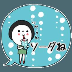 [LINEスタンプ] 黒髪のレト子♡ダジャレ