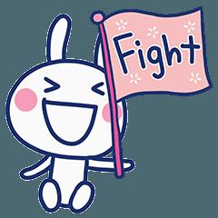 [LINEスタンプ] 応援☆ほぼ白うさぎ