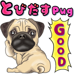 [LINEスタンプ] 飛び出すパグ犬