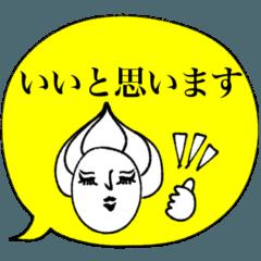 [LINEスタンプ] mottoの個性的なヘアスタイルの方々☆毎日