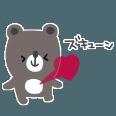 [LINEスタンプ] ちびくまさん◎あいさつ #2