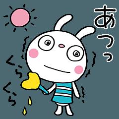 [LINEスタンプ] 夏☆ふんわかウサギ