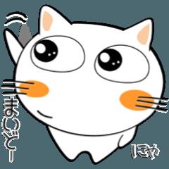 [LINEスタンプ] 京ことば★しろネコ