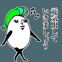 [LINEスタンプ] mottoのおどる白米達♡毎日ツヤツヤ2