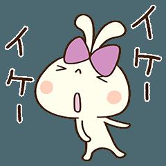 [LINEスタンプ] 応援するよ☆うさぷるーん