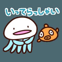 [LINEスタンプ] すいすい海のいきもの2(くらげ)