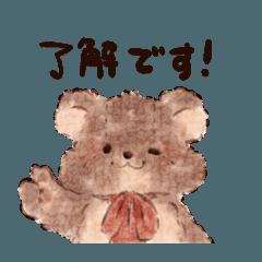 [LINEスタンプ] Hug me bear(日本語)