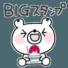 [LINEスタンプ] くまさん◎BIGスタンプ #7