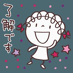 [LINEスタンプ] 大人ガーリー♡くるリボン