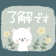 [LINEスタンプ] ♡白い動物達♡毎日スタンプ♡