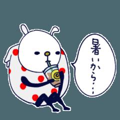[LINEスタンプ] mottoのうさぎをまとううさぎ☆毎日