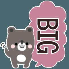 [LINEスタンプ] ちびくまさん◎BIG吹き出し #1