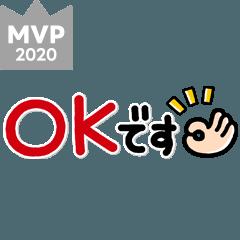[LINEスタンプ] シンプル!省スペNo1♡大人の敬語スタンプ