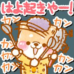 [LINEスタンプ] 家族で関西弁❤️いやしばいぬ❤️