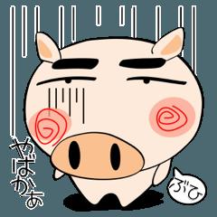 [LINEスタンプ] 九州のことば★ブタさん