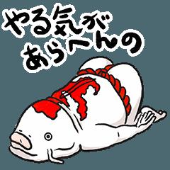 [LINEスタンプ] 鯉人~KOI MAN~