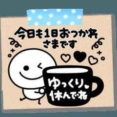 [LINEスタンプ] モノクロ♥棒人間メモ