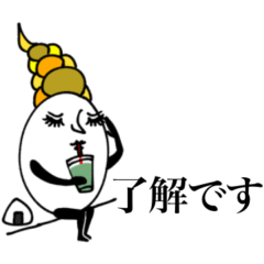 [LINEスタンプ] mottoのおどる白米達♡毎日ツヤツヤ3