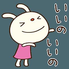 [LINEスタンプ] ゆるい☆てるてるうさぎ