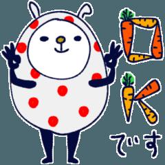 [LINEスタンプ] mottoのうさぎをまとううさぎ☆夏