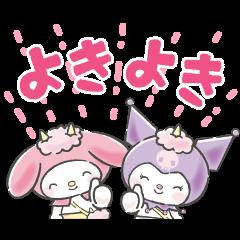 [LINEスタンプ] サンリオキャラクターズ 妖怪