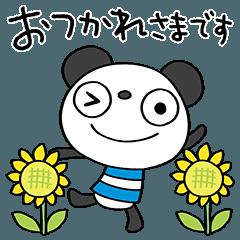 [LINEスタンプ] 夏☆ふんわかパンダ