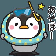 [LINEスタンプ] 〇ペンギンさんの夏スタンプ〇