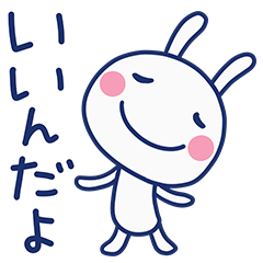 [LINEスタンプ] 優しい☆ほぼ白うさぎ