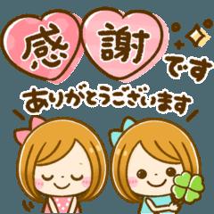[LINEスタンプ] 大人可愛いGIRL♡あいさつスタンプ