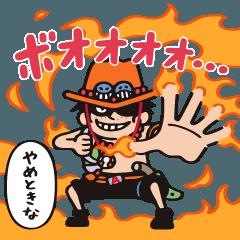 [LINEスタンプ] ONE PIECE 【nakata bench】 06