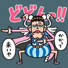 [LINEスタンプ] ONE PIECE 【nakata bench】 07