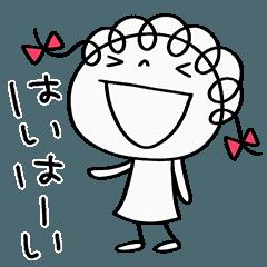 [LINEスタンプ] 日常ワクワク☆くるリボン
