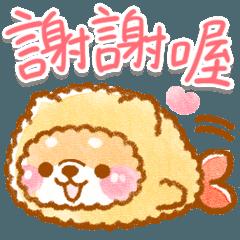 [LINEスタンプ] 【台湾ver】エビフライ❤️いやしばいぬ❤️