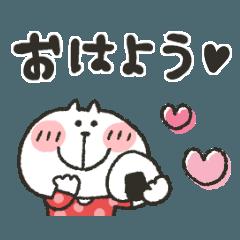[LINEスタンプ] ねこぴ★デカ文字省スペース