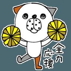 [LINEスタンプ] mottoのワンダフルな日々♡2