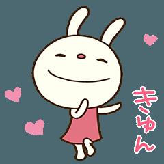 [LINEスタンプ] 大人かわいい♡てるてるうさぎ