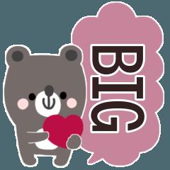 [LINEスタンプ] ちびくまさん◎BIG吹き出し #2