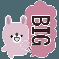[LINEスタンプ] ちびうさちゃん◎BIG吹き出し #2