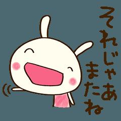 [LINEスタンプ] 挨拶☆どちらかというと自信のないウサギ