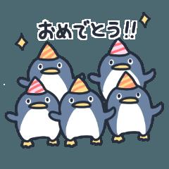 [LINEスタンプ] ペンギンわんさか