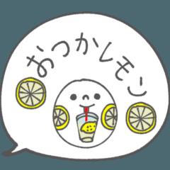 [LINEスタンプ] mottoの大人シンプル☆ダジャレ