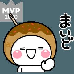 [LINEスタンプ] 毎日使えるやん♡大人の大阪弁スタンプ
