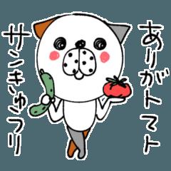 [LINEスタンプ] mottoのワンダフルな日々♡毎日+ダジャレ