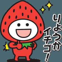 [LINEスタンプ] 無難に使えるスタンプ☆ダジャレ死語