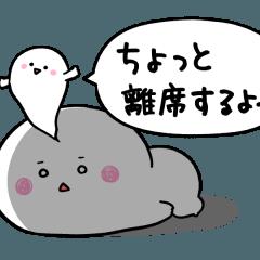 [LINEスタンプ] もちまるちゃん1