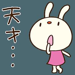 [LINEスタンプ] 褒めるの大好き☆てるてるうさぎ