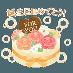 [LINEスタンプ] 誕生日&お祝い*大人上品なお花スタンプ