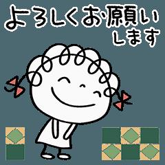 [LINEスタンプ] 和風☆くるリボン